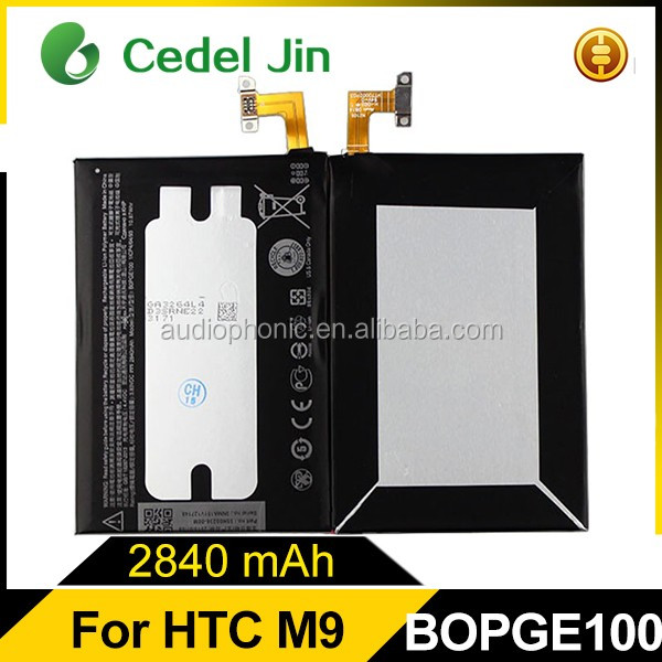 Deep cycle lithium battery for HTC M9 batterie