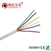 4/6/8/10/12 multi core alarm cable with BC/TC/CCA Conductor