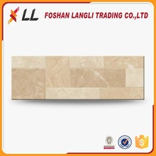 300 x 450mm Outdoor pavement tiles