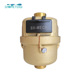 Made in china water-saving IC card prepaid water meter with good price