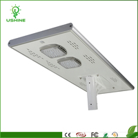 12V IP65 All In One Integrated Solar LED Street Light Outdoor
