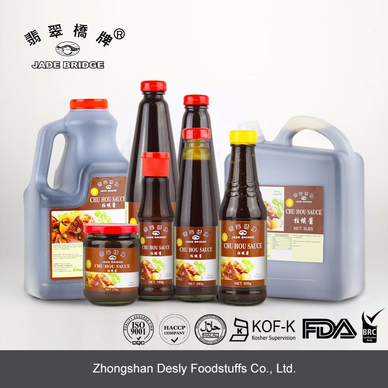 160g Small bottle Chu Hou Sauce for cooking