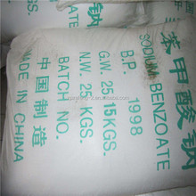 High Purity Benzoic Acid Sodium Salt Food grade Sodium benzoate