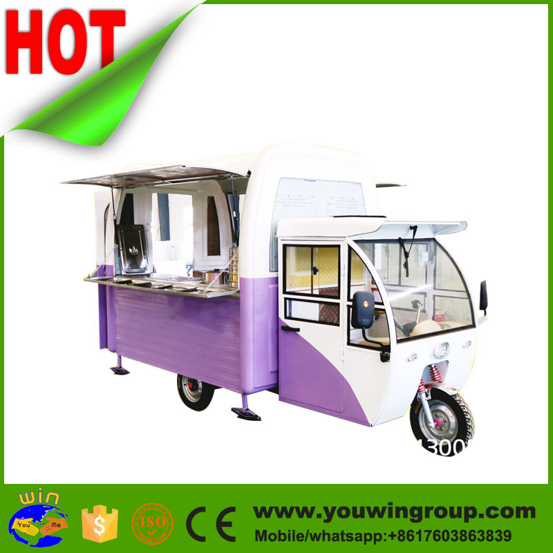low price street food kiosk cart for sale, food cart business franchise, cart to sell candy