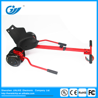Adult 6.5 inch two wheel self balance scooter hovercart