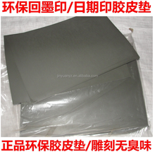 Laser engraving rubber pad/ recyle inking stamp material/rubber sheet