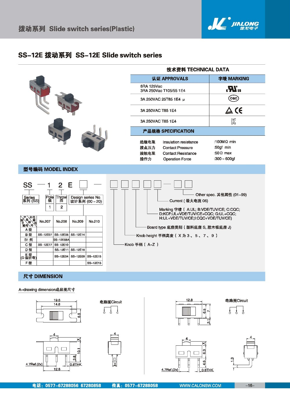 KC approved UL TUV CE mini slide switch