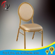 oval back stacking metal hotel chair YJ-B002