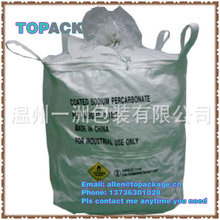 1 ton FIBC big bag with cross loops and spouts