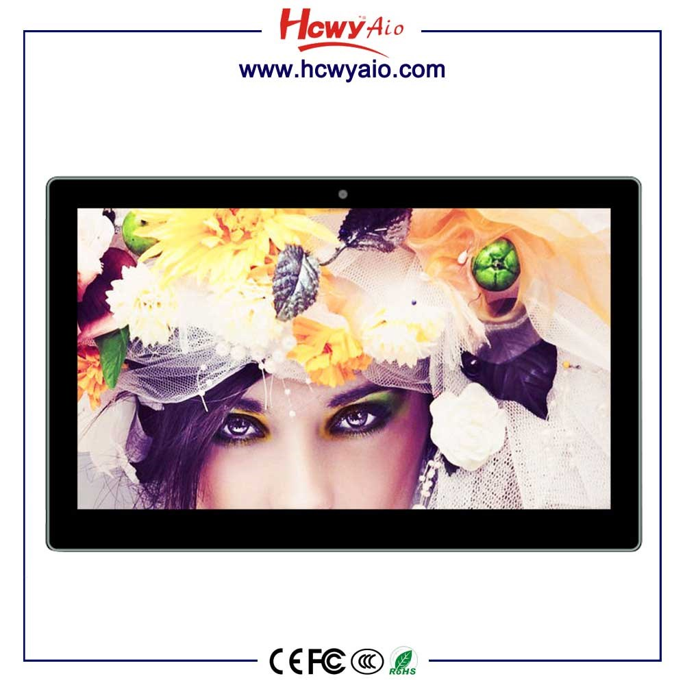 14inch android4.4 OS all in one pos with wifi bluetooth RK3188 samrt android table pos pc