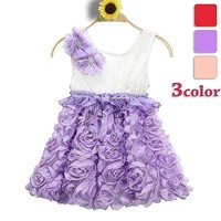 Latest Children Frocks Designs Flower Dresses For Girl Of 5 Years Old Latest Dress Designs For Flower Girls