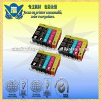 Compatible ink cartridge for Canon PGI 225/325/425/525/725/825