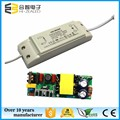 CE Certificated low cost external driver for panel light 40w 1500ma 36v led driver