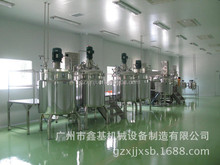 Small toilet hotel soap making machine mixing equipment