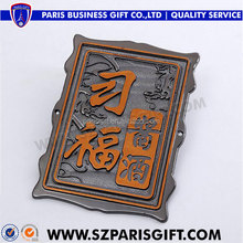 3d wine sauce enamel hanging nameplate with two holes