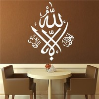 Colorcasa wholesale vinyl wall paper ZY514 Muslim wall sticker art Islamic quotes wall paper for home decoration