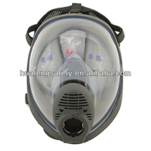 Breathing Apparatus Full Face Silicone Oxygen Mask