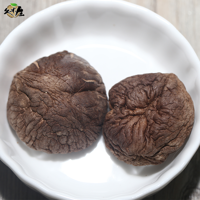 Best selling rich nutrition factory price high quality dried shiitake mushroom