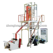 HDPE / LDPE / PE Two color film blowing machine
