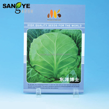 Flat Pouch Cabbage seed paper bag Vegetable seed paper bag BOPP/Paper/(PETAL+PE) SZSYOP-01