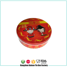 Factory Supplier Lip Balm Classical Gift Set Cosmetic Storage Suitcase Tin Containers
