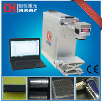 Advanced 20 watt fiber laser marking machine price