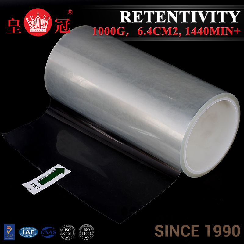 High quality Double Sided OPP Film scrap plastic film roll