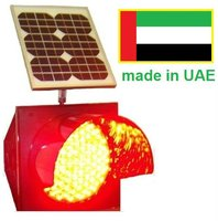 Solar Traffic Flash Light