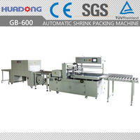 Automatic plastic film side sealer shrink wraping packaging machine