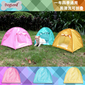 Pet Tent Waterproof Cute Foldable Pet Cat Kitty Tent House Camp Cat House