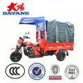 tricycle motorcycle three wheel tuk tuk for sale