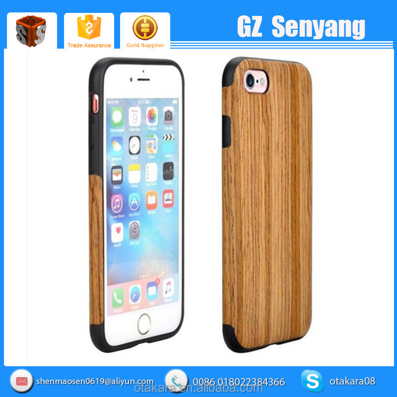 Alibaba Express USA Blank Wood Case For Iphone 7