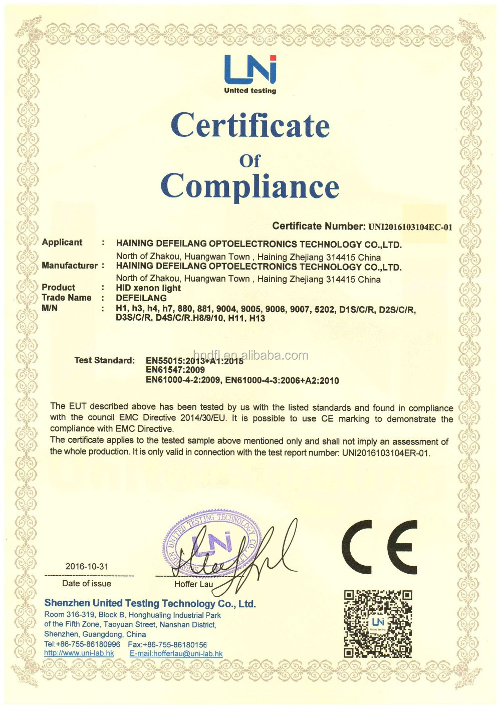 CE Certificate D3S /R HID Xenon lamps with slim ballasts 35W 55W 75W