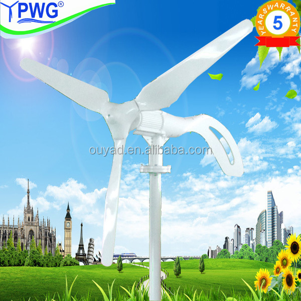 High efficiency 200w small <strong>wind</strong> <strong>turbine</strong> for home