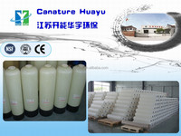 FRP sectional water tank with good price, fiberglass water tank, FRP tank