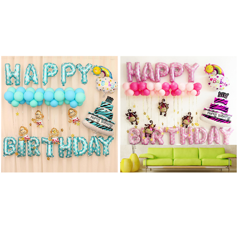 Bbay shower Happy birthday balloon Set Boy girl baby gender cake letter latex foil balloons party decoration supplies