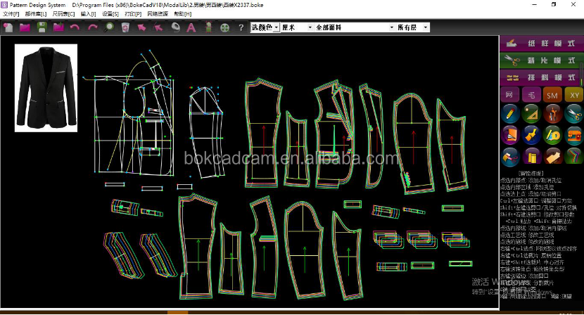 BOK cad cam system jacquard design software pattern design & grading system for garment