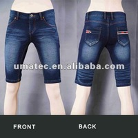 Denim Knitted Jeans for Women