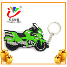 soft pvc motorcycle keychain for custom