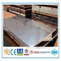 0.2mm stainless steel plate