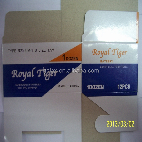 D Size R20 Royal Tiger dry battery for African market with 300min discharge time