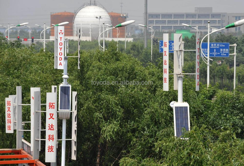 vertical permanent magnet wind solar hybrid street light