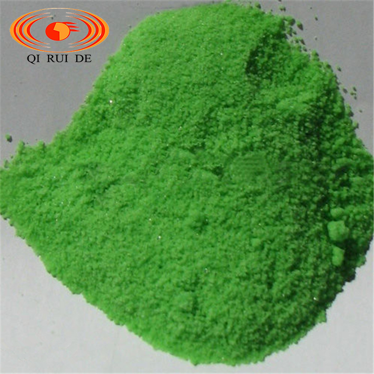 Qiruide 99% Nickel Chloride Low Price