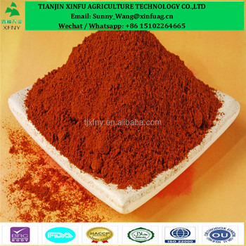 cheaper price for 13000shu 33ASTA of Chilli powder