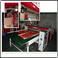 ice cube bag making machine