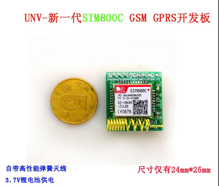 SIM800C GSM GPRS module STM32 microcontroller 51 equipped with Bluetooth and high- TTS