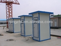Mobile toilet/cheap/best Portable Toilet/Cabin china supplier