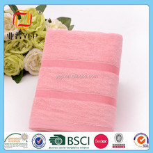 Families with bamboo fiber towel