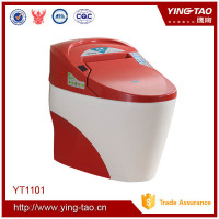 home toilet floor mount toilet electric seat toilet