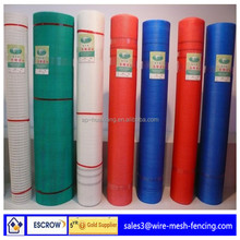 high quality factory direct price reinforcement concrete fiberglass mesh(ISO9001:2008)